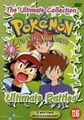 Ultimate Battles Dutch DVD.jpg