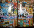 CoroCoro Feb 2012 Pokémon Conquest.jpg