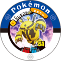 Electivire P PerfectBook.png