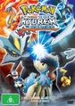 Kyurem VS The Sword of Justice DVD Region 4.png