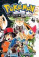 Pokémon Adventures BR volume 46.png