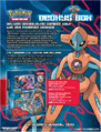 Deoxys Box Sell Sheet.png