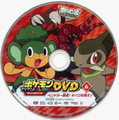 Best Wishes A New Journey disc 6.png