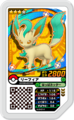 Leafeon UL3-014.png