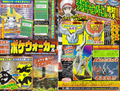 CoroCoro July 2009 p10-11.png