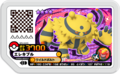 Electivire GR4-040.png