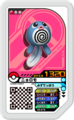 Poliwag D5-016.png