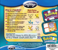 Movie Series PokéROM 2-Pack back.png
