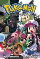 Pokémon Adventures BR volume 50.png