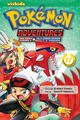 Pokémon Adventures VIZ volume 17.png