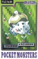 Bandai Bulbasaur card.jpg