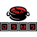 Company Icon Huo Guo Hot Pot.png