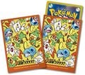 Pokémon Secret Club Design Sleeves.jpg