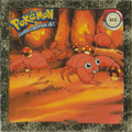 Pokémon Stickers series 1 Artbox G12.png