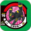 Umbreon 3 25.png
